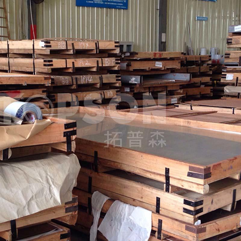 Topson gorgeous stainless steel sheets for sale Suppliers for handrail-2