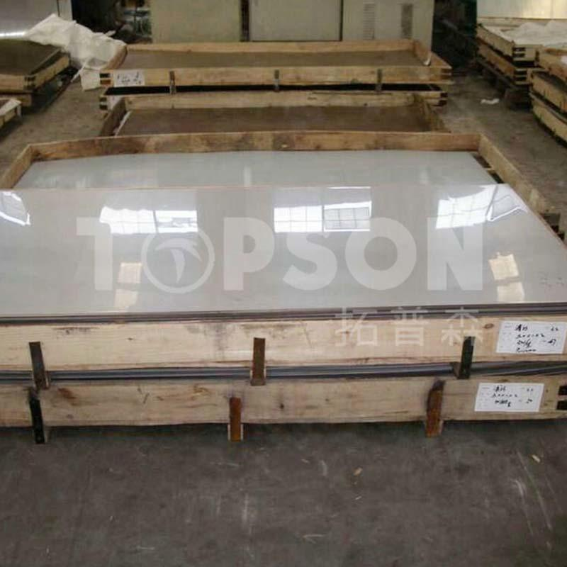 stainless steel sheets for sale sheetmirror China for vanity cabinet decoration