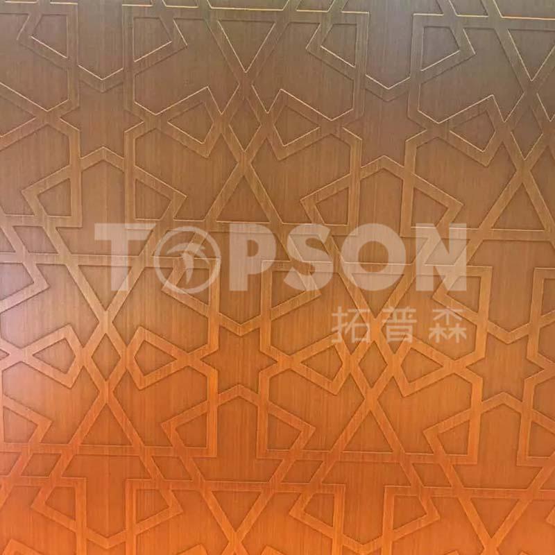 Topson Array image86