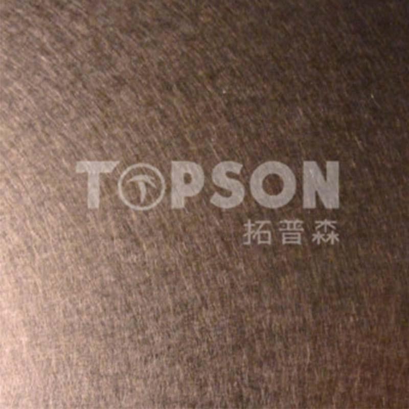 Topson Array image338