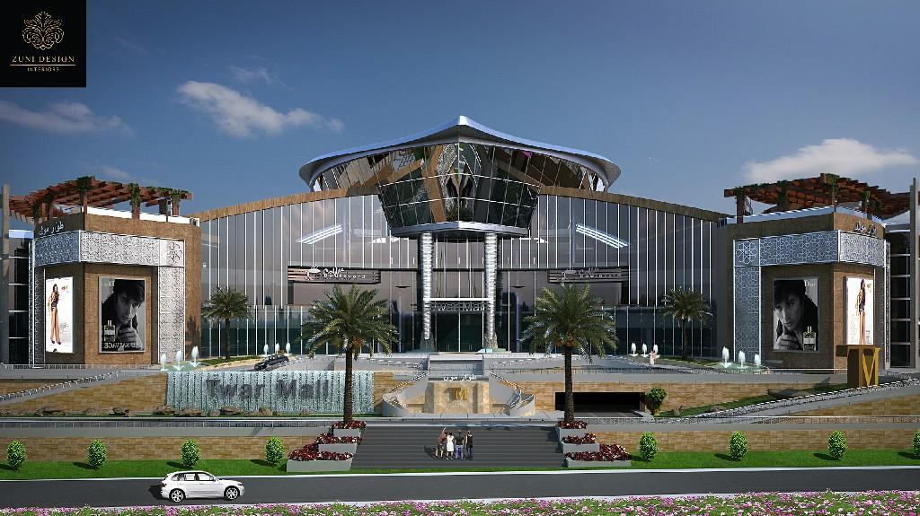 customised metal works of Tawar Mall