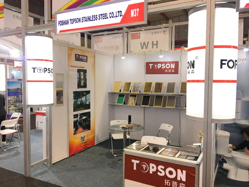news-Topson-South Africa Exhibition 2018-img