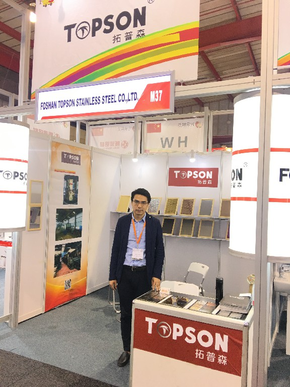 news-South Africa Exhibition 2018-Topson-img