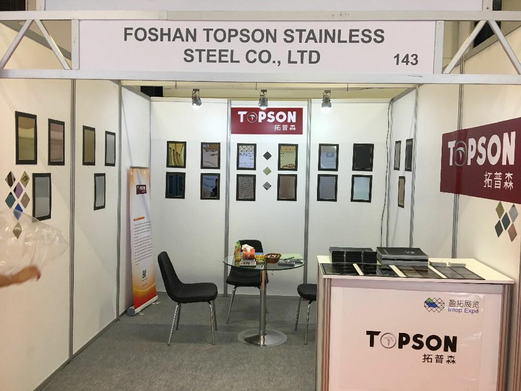 news-Topson-Turkey Exhibition 2017-img