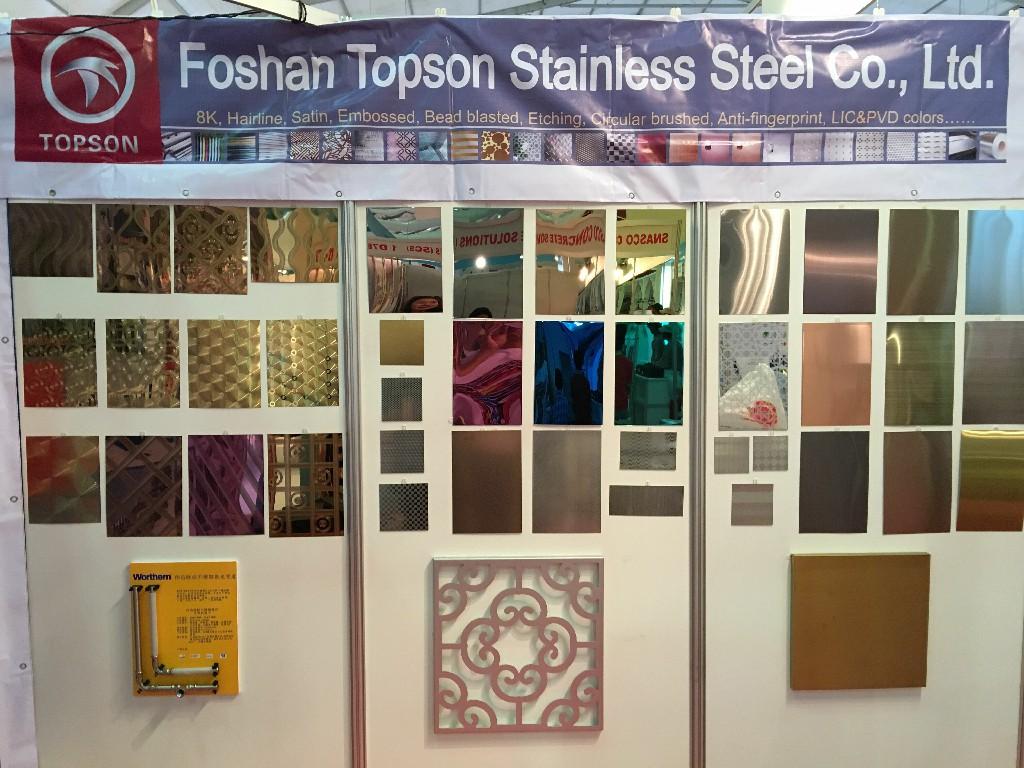 news-Saudi Arabia Exhibition 2016-Topson-img