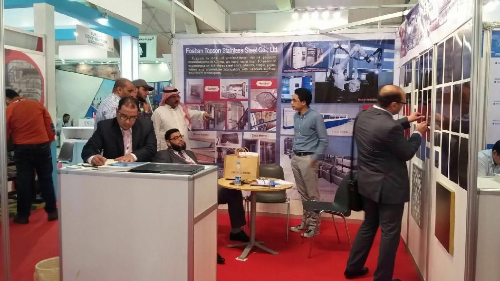 news-Saudi Arabia Exhibition 2016-Topson-img-1