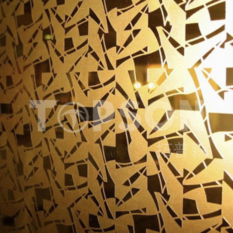 decorative stainless steel & perforated screen panels