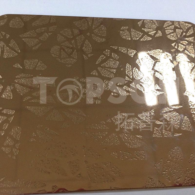 Topson Array image442