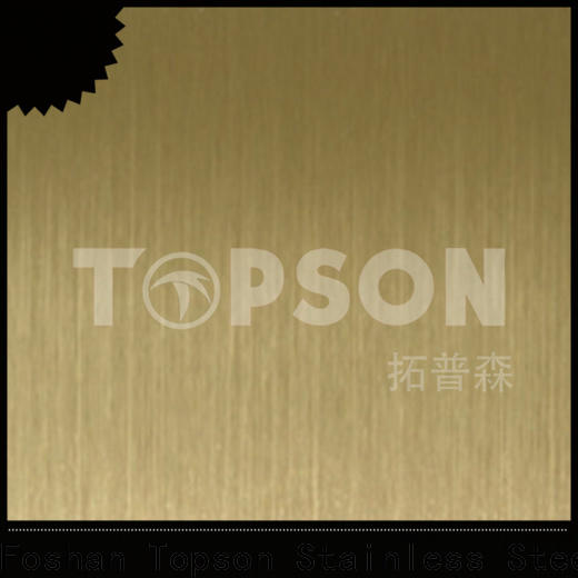 Topson steel brushed stainless steel sheet suppliers for vanity cabinet decoration